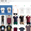 shopify-example-good-as-gold